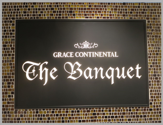 【No.518-01】新宿 The Banquet様-1