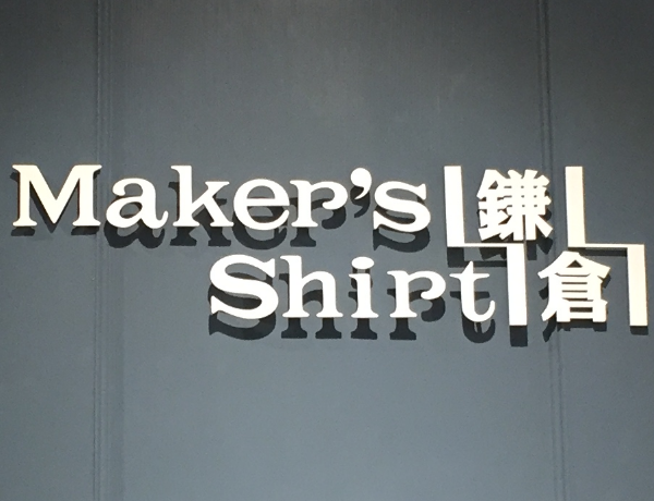 【No.225-02】Maker's Shirt 鎌倉様